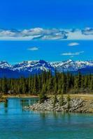 Alymer Provincial Recreation Area. Alberta, Canada photo