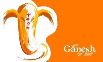 Lord Ganpati background for Ganesh Chaturthi festival of India vector