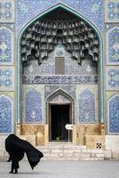 The Shah mosque famous landmark on Naqsh-e Jahan Square in Isfahan city Iran photo