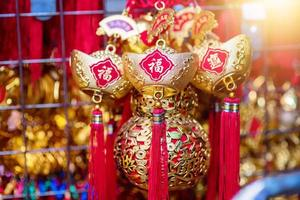 Chinese new year festival decorations. photo