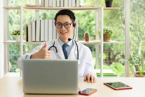 Doctor giving consult via video call photo
