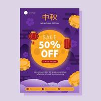 Mid Autumn Festive Sale Poster vector