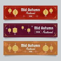 Mid Autumn Red Banners vector