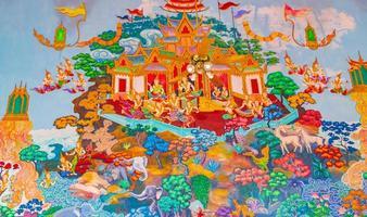 Koh Samui, Thailand, 2021 - Wat Plai Laem Temple artwork photo