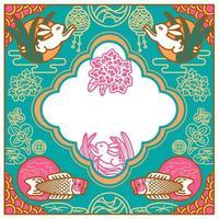 Mid Autumn Festival Decorative Background vector