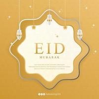 islamic greetings card vector
