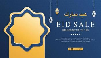 islamic sale banner vector