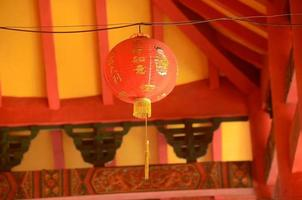 Chinese new year lanterns in china town photo
