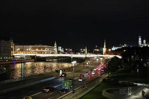 Nightview of Moskva River in the city center of Moscow in Russia photo