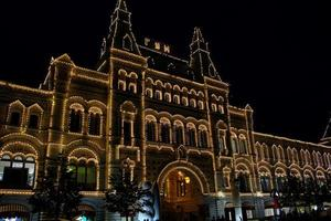 Department Store at Red Square in Moscow photo