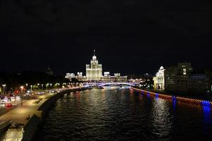 Moskva river in the heart of Moscow close to Zaryadye park. photo