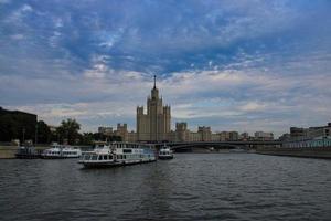 Moscow Skyline seen from Zaryadye park photo