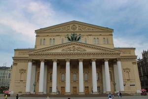Famous theatre building in the city center of Moscow photo