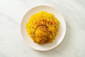 Chicken Biryani or Curried rice and chicken photo
