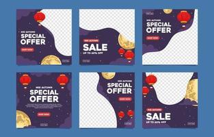 Social Media Post of Mid Autumn Sale Event vector