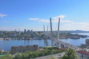Golden bridge of Vladivostok seascape in Vladivostok Russia photo