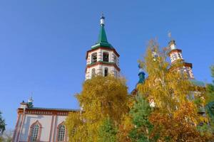 Holy Cross Cathedral and blue sky day time in Irkutsk Russia photo