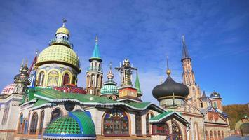 Temple of All Religions and blue sky sunny day in Kazan Russia photo