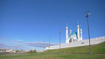 Historic and Architectural Complex of the Kazan Kremlin Russia photo