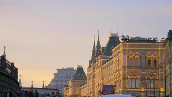 Beautiful luxury department architecture building in Moscow, Russia photo