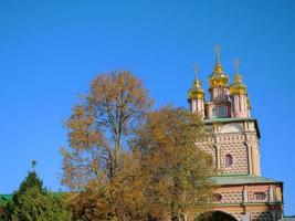 Trinity Sergius Lavra in Sergiev Posad in Moscow Russia photo