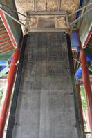 calligraphy stone tablets in Xian Forest of Stone Steles Museum, China photo