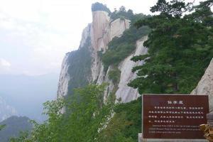 montaña sagrada taoísta monte huashan, lugar turístico popular en china foto