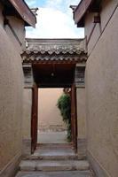 Tianshui Folk Arts Museum Hu Shi folk house, Gansu China photo