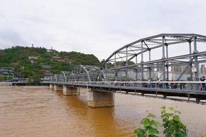 Zhongshan Bridge by the Yellow River in Lanzhou Gansu China photo