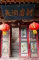 temple in Tianshui Wushan Water Curtain Caves, Gansu China photo