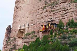 Bingling Temple Lanzhou Gansu, China. UNESCO World Heritage Site photo
