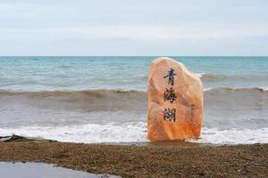 lago qinghai y piedra de piedra en día nublado en qinghai china foto