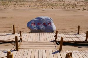Landscape view of ancient Yangguan pass Gansu China photo