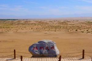 Landscape view of ancient Yangguan pass in Gansu China photo
