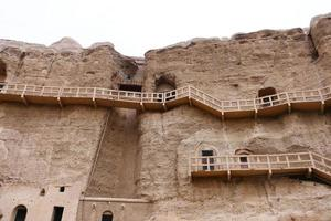 Landscape view of The Yulin Cave in Dunhuang Ggansu China photo