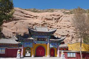 Thousand Buddha Caves in Mati Temple, Zhangye Gansu China. photo