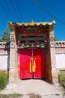 Tibetan Buddhist monastery Arou Da Temple in Qinghai China. photo