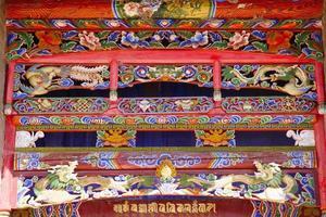 interior in Arou Da Temple in Qinghai China. photo