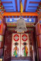 Beautiful painting interior in Arou Da Temple in Qinghai China. photo