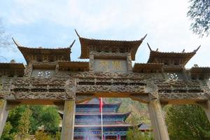 Tulou Temple of Beishan Mountain, Yongxing Temple in Xining China. photo