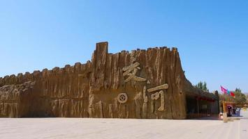 Landscape view of the Ruins of Jiaohe in Xinjiang Province China. photo