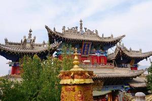 Temple of NanShan Mountain in Xining Qinghai China. photo