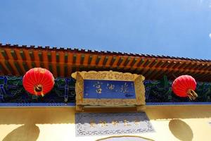 templo taoísta de la reina madre celestial en xinjiang china foto