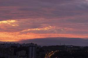 Beautiful sunrise over the city landscape. Vladivostok photo