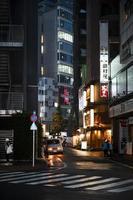 The modern urban downtown view photo