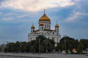 Catedral de Cristo Salvador en Moscú foto