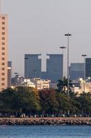 Downtown buildings seen from the Urca district in Rio de Janeiro, Brazil photo