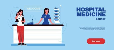 Hospital Medicine Horizontal Banner vector