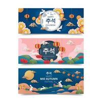 Mid Autumn Festival Banner Collection vector