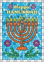 Happy Hanukkah decorative stained glass vector